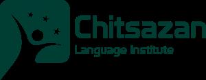 پورتال زبان آموزان چیت سازان - ثبت نام ، تعیین سطح
